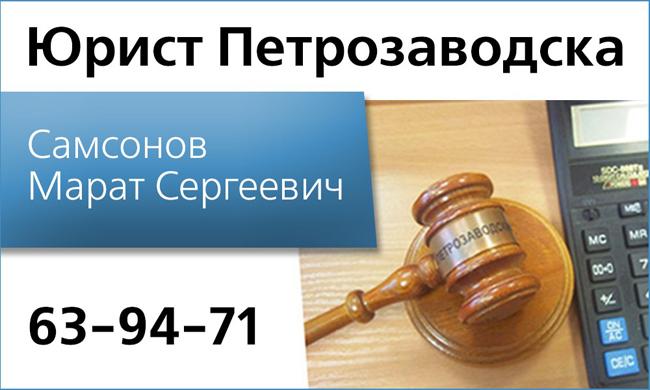 Банки в которых можно взять кредит с плохой кредитной историей в красноярске